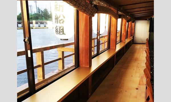 【東京ウォーカー】東京を海からビュー!屋形船に乗ってお台場&豊洲クルージング イベント画像3