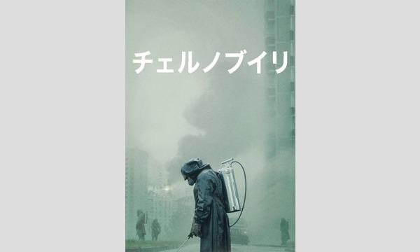 【東京ウォーカー主催】映画&海外ドラマ好きで集まってアレコレ語りまSHOW NIGHT イベント画像2