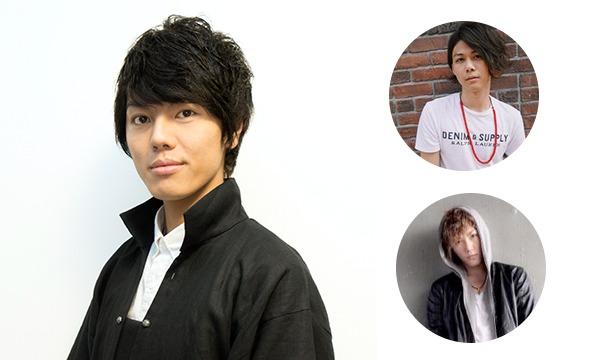 MURO-TATSUKI DANCE and TALK LIVE 2017 イベント画像1