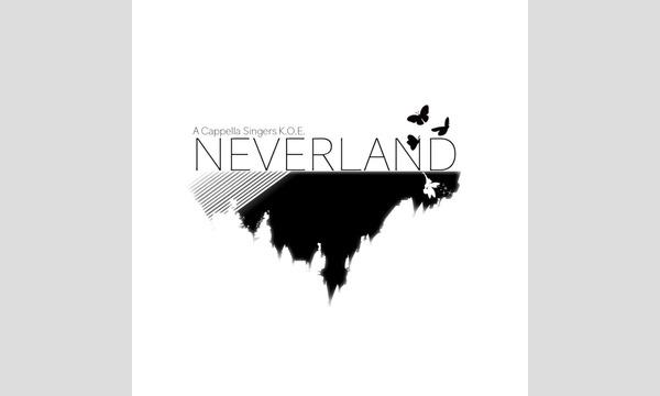 アカペラシンガーズK.O.E. Winter Concert 2017 Neverland in神奈川イベント