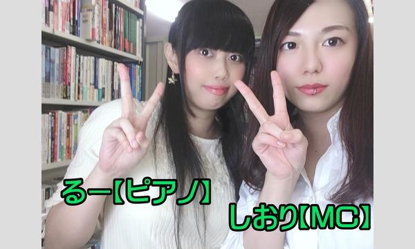 【DMC】デュエマクラシック ミーティング イベント画像3