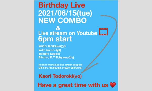 Kaori Todoroki Birthday LIVE イベント画像1