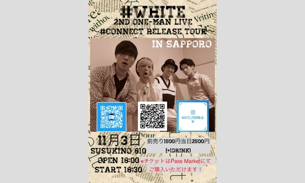 #WHITE 2nd one-man LIVE〜#connect release tour〜札幌公演 イベント画像1