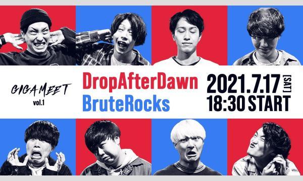 GIGA MEET vol.1  【Drop After Dawn × BruteRocks】 イベント画像1