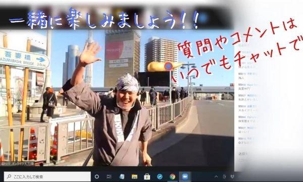 【全3回まとめ購入・特別価格】オンライン人力車で巡る、浅草と下町 イベント画像3