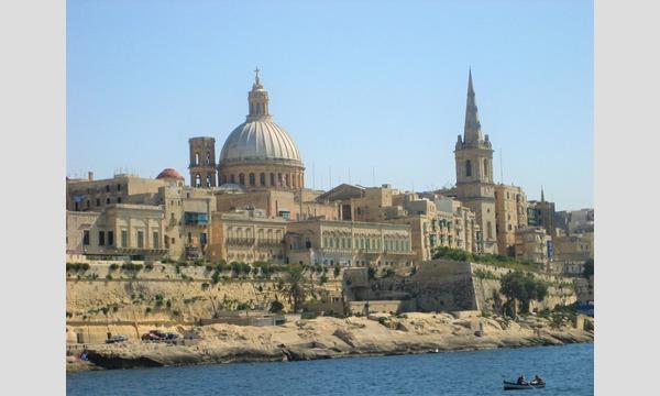 Zoom In マルタ ~マルタでお散歩・小さな島の大きな魅力発見~(オンライン講座・全3回シリーズ) イベント画像1