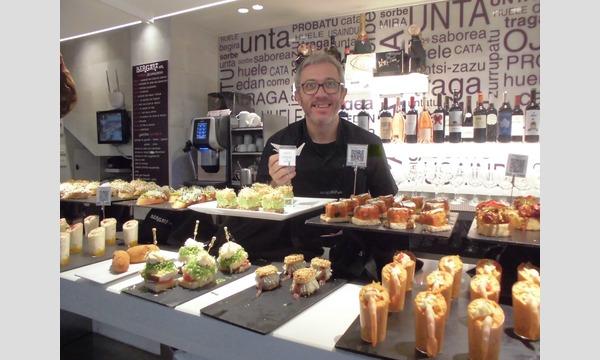 【第3回・進化する美食】Basque in a bite〜美食するバスク〜 イベント画像1