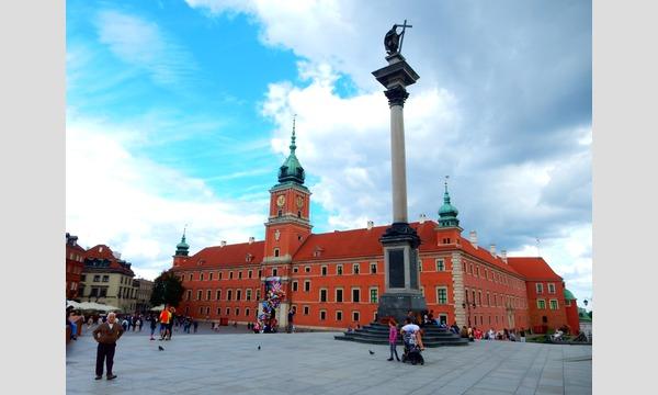 【第二弾】Warszawa as it really is! 「ワルシャワありのまま」(オンライン講座・全4回) イベント画像1