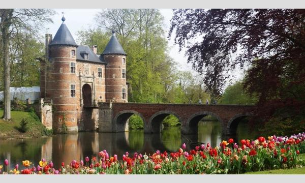 【第1回】『グラン・ビガール城の庭園について』藁谷ちひろさんと旅する 春のベルギー オンラインツアー イベント画像1
