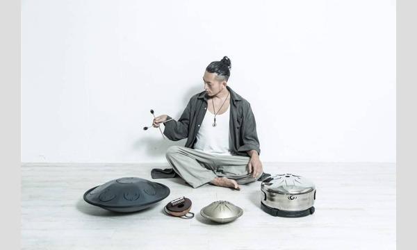 株式会社P3の【ヨガシナジーイベント】〜東憲志氏によるSteel tong drum生演奏付〜 12月27日(日)イベント