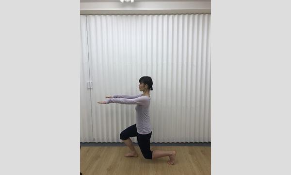 株式会社P3の【オンラインレッスン】バレトン(45分)8月7日(金)14:15-15:00イベント