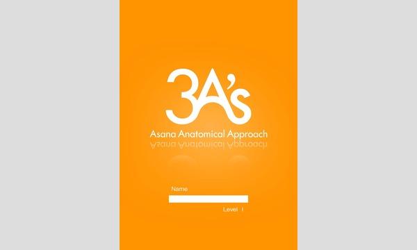 【対面レッスン】3A's アーサナ塾(講師:しんのすけ)4月3日(土) イベント画像2