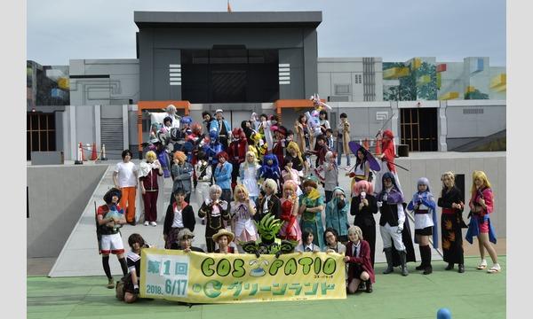 第2回 COS-PATIO in グリーンランド イベント画像2