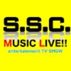 S.S.C. MUSIC LIVE !!のイベント