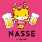 株式会社サンマーク NASSE編集部のイベント
