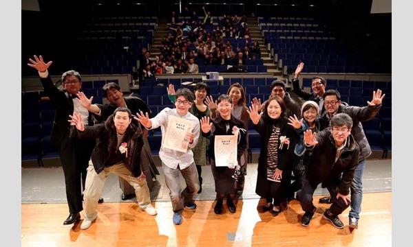 第6回ドリームプランプレゼンテーション宮崎大会2018 in宮崎イベント