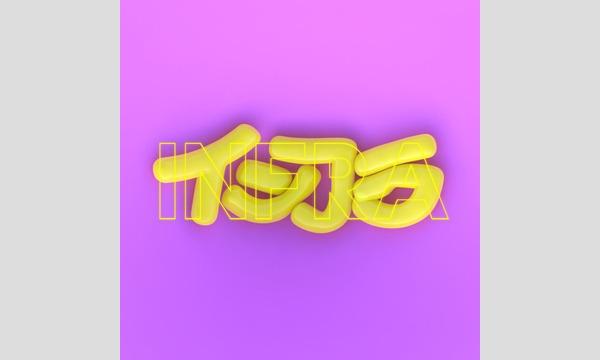 8/25(金)インフラ INFRA プレゼンツ 竹村延和コンサート「時の受容」 at 原美術館 イベント画像2