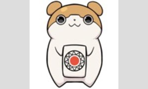 【未会員様専用】麻雀オフ会 byツモツモ麻雀部
