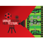 浦和フットボール映画祭実行委員会 イベント販売主画像