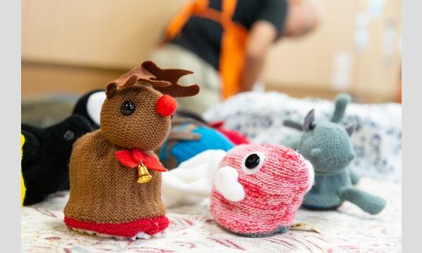 「東京おもちゃまつりinおもちゃ美術館」 イベント画像1