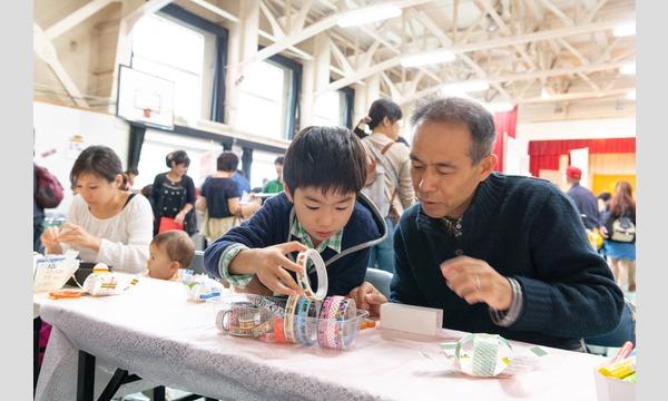 「東京おもちゃまつりinおもちゃ美術館」 イベント画像2