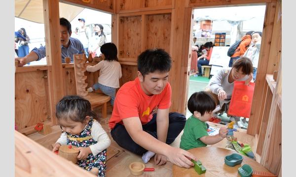 「東京おもちゃまつりinおもちゃ美術館」 イベント画像3