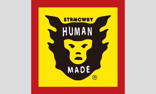 【HUMAN MADE︎︎ OFFLINE STORE】12月21日(土)の販売について イベント画像1