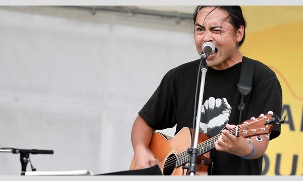9/20(日)『ave18周年記念単独ライブ』 イベント画像1