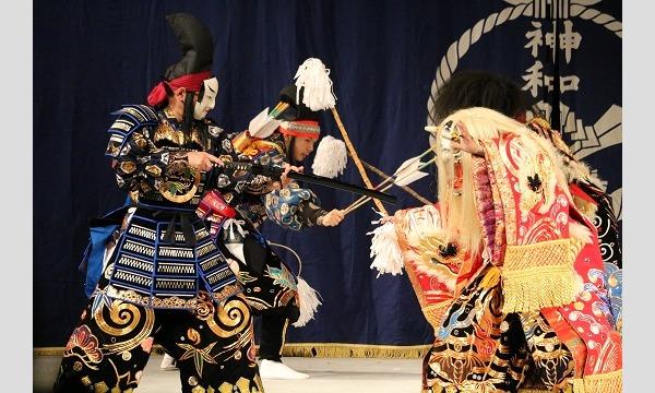 石見の夜神楽【令和2年度下期】ー益田公演ー イベント画像2