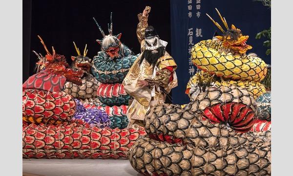 石見の夜神楽【令和3年度 下期】ー益田公演ー イベント画像2