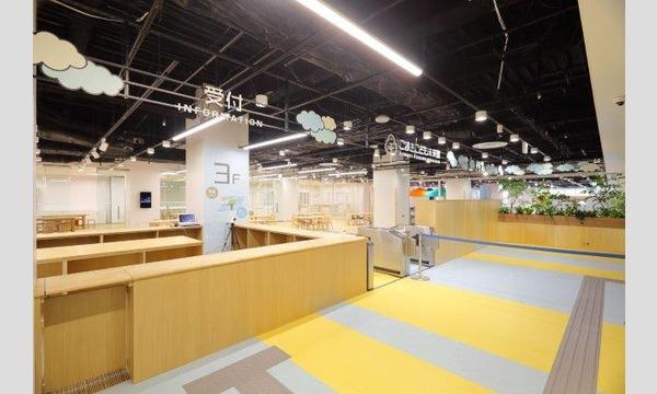 【3月8日(月)午後】こまきこども未来館入場予約 イベント画像1
