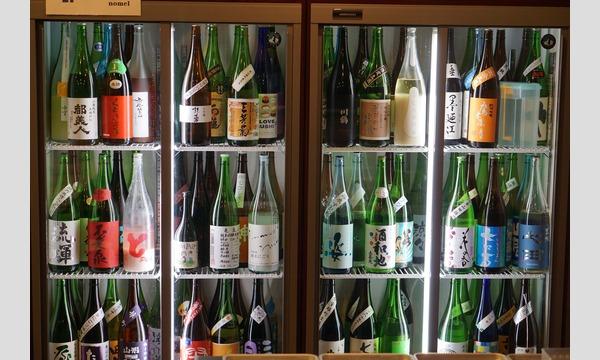 【学ぶ×日本酒】日本酒を100倍楽しむための講座【日本酒の基礎知識】 in東京イベント