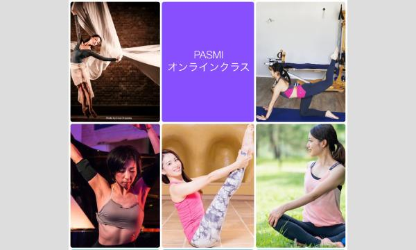 PASMIのPASMIオンラインクラス5月イベント