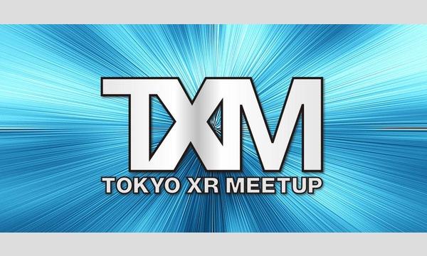 VRの産業活用で注目されているテレイグジスタンスってなに?基礎から最前線まで Tokyo XR Meetup #30 イベント画像2