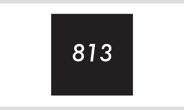 <NO.813> 10月22日(火)の販売について イベント画像1