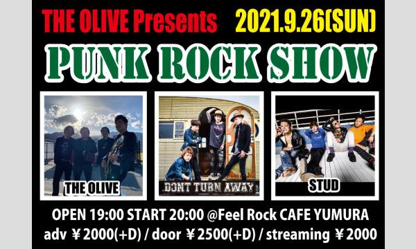 9月26日(土)THE OLIVE Presents【Punk Rock Show】 イベント画像1