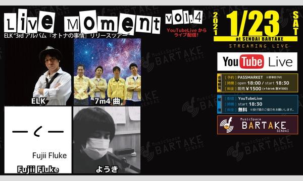 【Live Moment vol.4】 [0123] イベント画像1