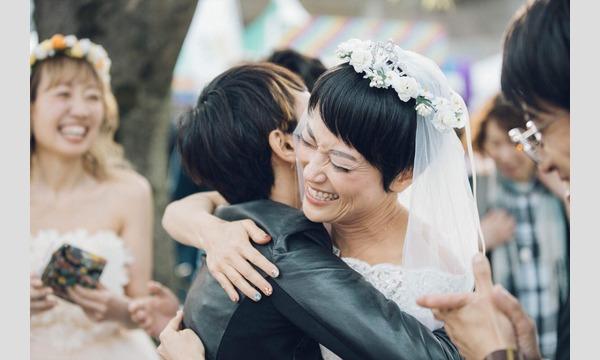 《令和婚》祝いあおう 共につくろう 3組いっしょの結婚式 イベント画像2