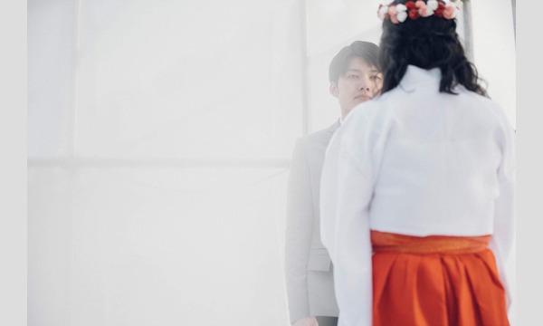 《令和婚》祝いあおう 共につくろう 3組いっしょの結婚式 イベント画像3