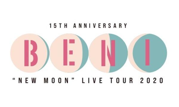 【10/23(金) 東京】BENIイベント
