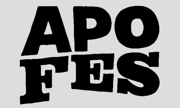 アポックひとり芝居フェスティバル『APOFES2021』 イベント画像1