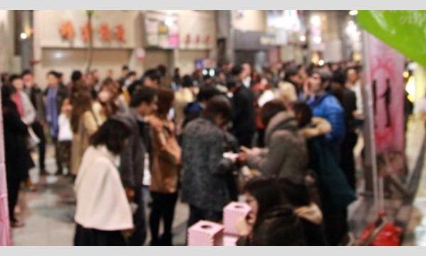 第16回!宮崎県内最大の街コン「てげコン」 イベント画像2