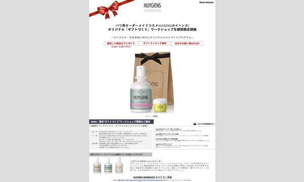 東京メトロde女子磨き イベント画像2