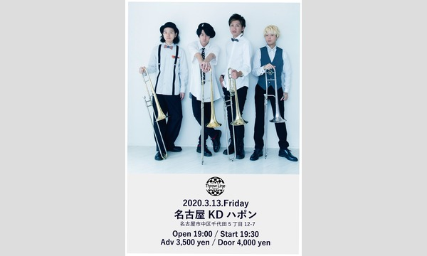 Throw Line Spring Tour -名古屋編- イベント画像1