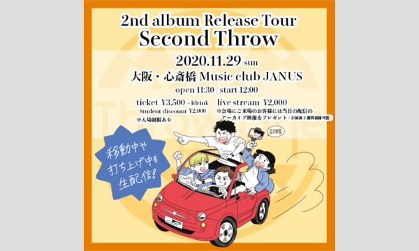 "Throw Line 2nd album Release Tour ""Second Line"" 〜大阪編〜 イベント画像1"