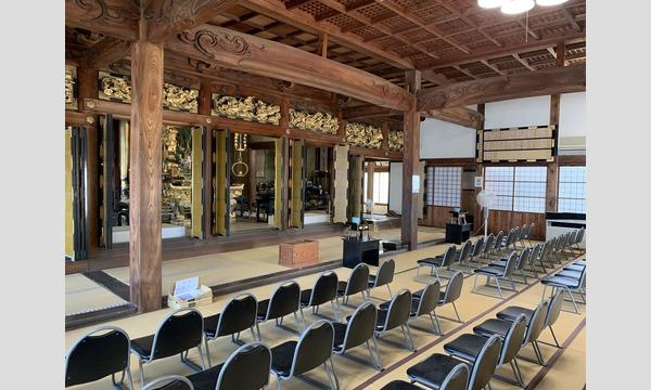 【先着5名】小学生から学ぶ精神統一!400年の歴史を持つお寺さんで、奉仕の精神を学んでみませんか? イベント画像3
