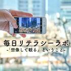 毎日新聞社/株式会社GARDEN イベント販売主画像