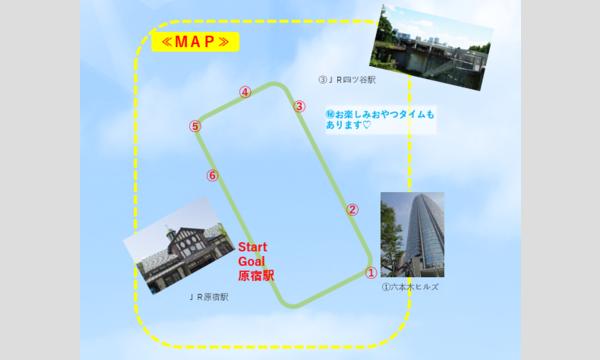 聖地巡礼★ランニング!! イベント画像2