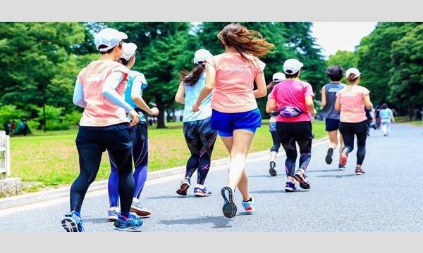 【北青山ランニングクラブ】8月土曜体験レッスン★ イベント画像1