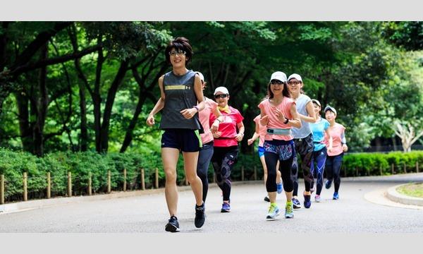 【北青山ランニングクラブ】7月水曜体験レッスン★ イベント画像1
